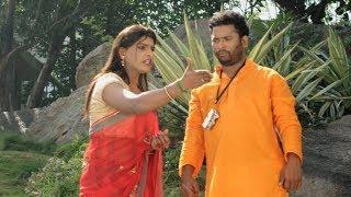 Adrushyam Movie Teaser | TFPC - TFPC
