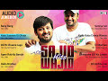 Sajid Wajid Hits Non Stop - Audio Jukebox | Full Songs