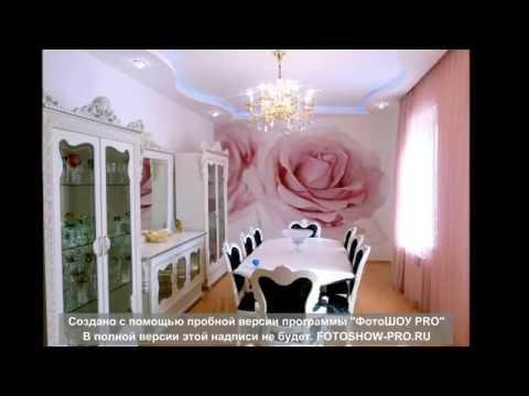 Тошкентда уйларнинг нархи - видео на канале ommabop tv - ibloggerru