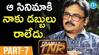 Lyricist Chaitanya Prasad  Interview - Part #7    Frankly With TNR     Talking Movies With iDream - IDREAMMOVIES