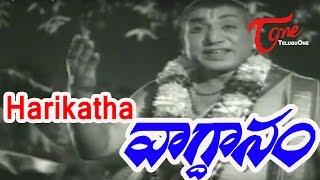 Vagdanam Telugu Movie Songs | Harikatha Video Song | A.N.R,Girija - TELUGUONE