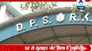 ABP LIVE l What is the mystery behind DPS principal daughter's death? - ABPNEWSTV