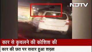 गाजियाबादः वाहन से कुचलकर मारने की कोशिश, कार की छत पर चढ़ बचाई जान - NDTVINDIA