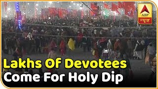 Kumbh Mela 2019: Beating the cold, lakhs of devotees take holy dip - ABPNEWSTV