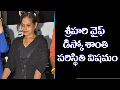 What's Happening to Disco Shanthi's Health ?  : TV5 News