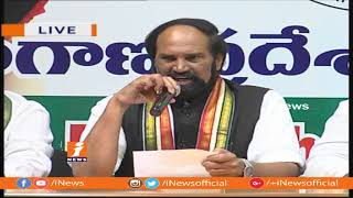 Kdalakuntla Madan Mohan Rao Appoint As IT Cell Chairman For T-Congress | Uttam Kumar Reddy | iNews - INEWS