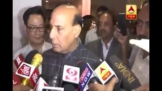 We don't want war, we want peace: Rajnath Singh over Doklam issue - ABPNEWSTV