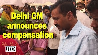Delhi CM announces compensation for fire survivors - IANSLIVE