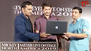 Mahesh Babu Launches Mickey J Meyer USA Tour Promo | Dil Raju | TeluguOne - TELUGUONE