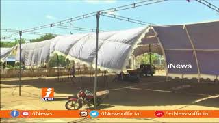 Arrangement Set For CM Ramesh Hunger Strike For Kadapa Steel Plant | iNews - INEWS