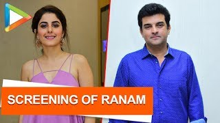 CHECK OUT: Isha Talwar hosts special screening of the film 'Ranam' - HUNGAMA