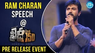 Ram Charan Speech @ Khaidi No 150 Pre Release Event || Chiranjeevi || V V Vinayak - IDREAMMOVIES