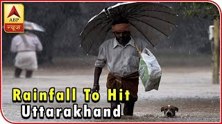 Skymet Weather Report: Heavy rainfall to hit Uttarakhand and North Punjab - ABPNEWSTV
