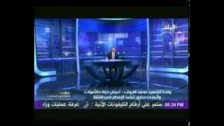 """بالفيديو..أحمد موسي عقب قرار الـ"""" السيسي """" : """" بحترم شباب الثورة وصافي يا لبن """""""