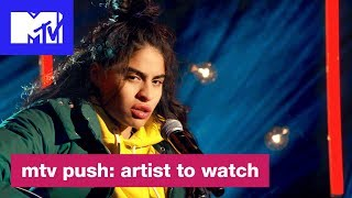 Jessie Reyez Performs 'Gatekeeper' | MTV Push: Artist to Watch - MTV