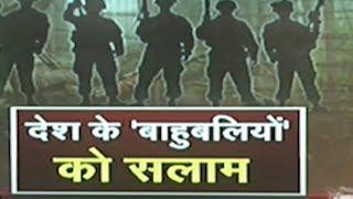 India ready if war is forced: Army Chief Gen Bipin Rawat's veiled warning to Pakistan - ZEENEWS