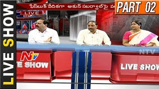 Discussion on Drug Mafia in Hyderabad and Tollywood || Live Show || Part 02 || NTV - NTVTELUGUHD