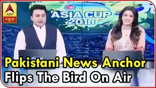 Oops! Pakistani News Anchor Flips The Bird On Air - ABPNEWSTV