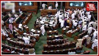 Lok Sabha में अविश्वास प्रस्ताव पर शुक्रवार को होगी बहस | Breaking News - AAJTAKTV