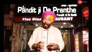 Desh Da Swaad - Season 3 - Ludhiana - ZEENEWS