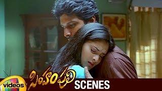 Jiiva and Divya Spandana Patchup | Simham Puli Telugu Movie Scenes | Singam Puli | Mango Videos - MANGOVIDEOS