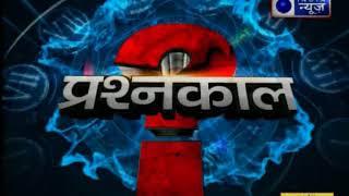 दिल्ली में हिन्दू मोहल्ला क्यों खाली हो रहा है ? बंगाल में पीएम की रैली में ये क्या हुआ ? - ITVNEWSINDIA