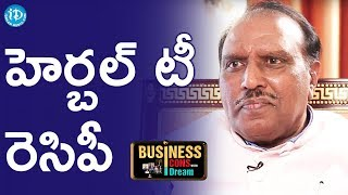 GBK Rao About Preparation Of Herbal Tea || Business Icons With iDream - IDREAMMOVIES