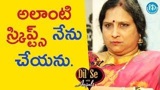 అలాంటి స్క్రిప్ట్స్ నేను చేయనని వదిలేసాను - Balabadrapatruni Ramani || Dil Se With Anjali - IDREAMMOVIES