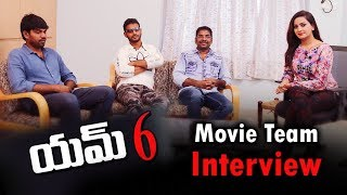 M6 Movie Team Exclusive Interview | Inka Cheppu With Kevvu Kavya | TVNXT Hotshot - MUSTHMASALA