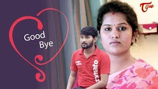 Good Bye | Latest Telugu Short Film 2020 | By Venkat Challagundla | TeluguOne - TELUGUONE