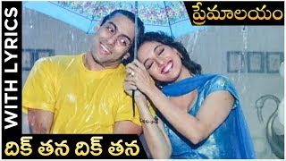 Premalayam Movie Song With Lyrics | Dik Tana Dik Tana | Salman Khan | Madhuri Dixit - RAJSHRITELUGU