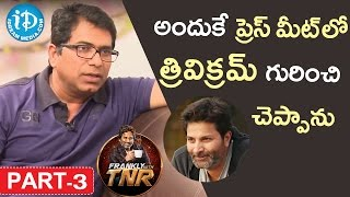 Director Dasaradh Exclusive Interview Part #3 || Frankly With TNR || Talking Movies With iDream - IDREAMMOVIES