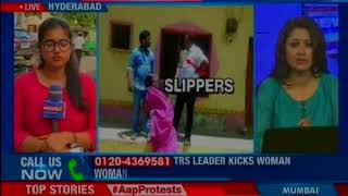 Watch: TRS Leader Kicks, Assaults Woman After Property Dispute Takes Ugly Turn - NEWSXLIVE