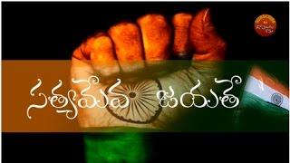 సత్యమేవ జయతే! - Telugu Shortfilm - YOUTUBE