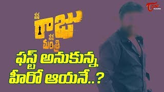 Controversial Hero Missed It #FilmGossips - TELUGUONE