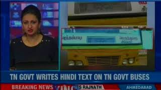 TN government writes Hindi text on TN government buses - NEWSXLIVE