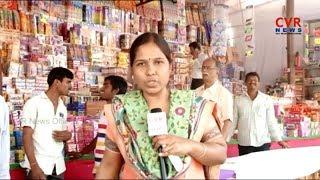 సుప్రీం కోర్ట్  తీర్పుపై ప్రజా స్పందన l Diwali Cracker Sale Affected After Supreme Court's verdict - CVRNEWSOFFICIAL