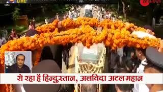 Sudhanshu Trivedi: Ajalji had a unique identity - ZEENEWS