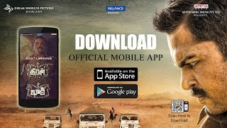 Theeran/Khakee Official Mobile App | Download Now | Karthi, Rakul Preet | Ghibran - ADITYAMUSIC