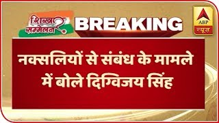 MP Shikhar Sammelan: Will fully cooperate in probe: Digvijaya Singh on claims of contact w - ABPNEWSTV