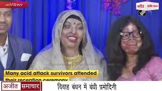 ओडिशा विवाह बंधन में बंधी प्रमोदिनी