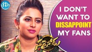 I Don't Want to Dissappoint my Fans - Rakul Preet || Sarrainodu || Talking Movies with iDream - IDREAMMOVIES