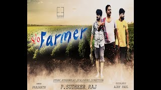 s/o FARMER new telugu short film// emotional//inspirational//must watch film //oscar acting - YOUTUBE