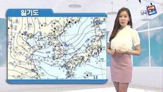 [날씨정보] 04월 28일 17시 발표