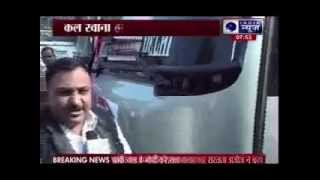 Special bus service from Delhi to Kathmandu before SAARC summit - ITVNEWSINDIA