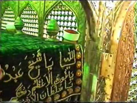 Ghousia Darbar 10  Al-Sayed Hashimuddin Al-Gaylani