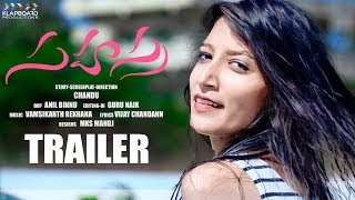 Sahasra Latest Telugu Short Film Trailer 2018 | Directed by Chandu || KlapboardProductions - YOUTUBE