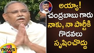 KVP Ramachandra Rao Fires On Chandrababu Over His Controversial Comments | AP Politics | Mango News - MANGONEWS