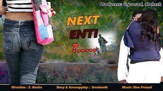 Next Enti Telugu short film||2018 latest short films||nest enti short film - YOUTUBE