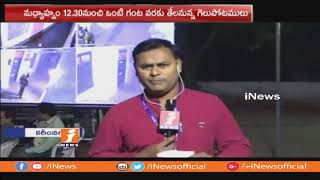 Telangana Election Results 2018 | Live Update From Election Counting Center In Karimnagar | iNews - INEWS